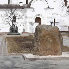 Evgeny Pisarev - Symbol