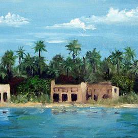 Amani Al Hajeri - Al Yaboor