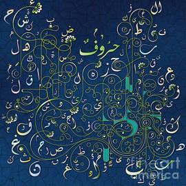 Bedros Awak - Arabic Alphabet Sprouts