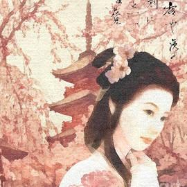 Mo T - Asian Rose
