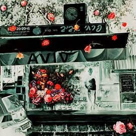 Nekoda  Singer - Aviv Flowers