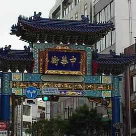 Yoshikazu Yamaguchi - Chinatown of Yokohama A