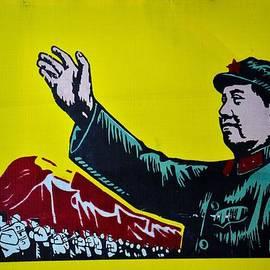 Imran Ahmed - Chinese communist propaganda poster art with Mao Zedong Shanghai China