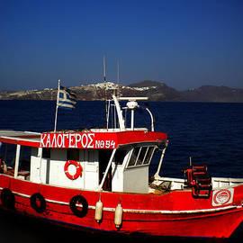 Colette V Hera  Guggenheim  - Cute Santorini Boat