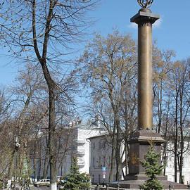 Evgeny Pisarev - Demidov column