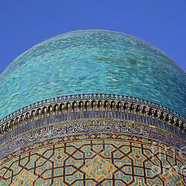 Robert Preston - Dome at the Registan in Samarkand Uzbekistan