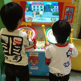 Yoshikazu Yamaguchi - Game to the crazy