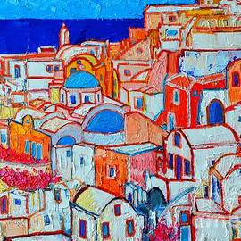 Ana Maria Edulescu - Greece - Santorini Island - Oia Colorful Geometric