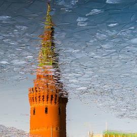 Alexander Senin - Icy Skies - Featured 3