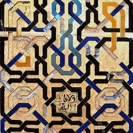 RicardMN Photography - Interlocking tiles in the Alhambra