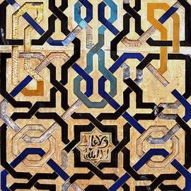 RicardMN Photography - Interlocking tiles in the Alhambra