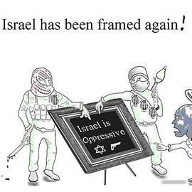 Eli Meir - Israel has been framed