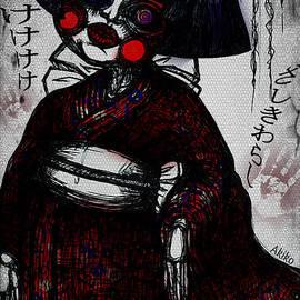 Akiko Kobayashi - Japanese Gothic