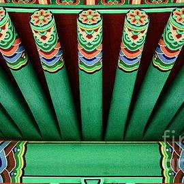 Linda Bianic - Korean Pagoda