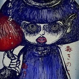 Akiko Kobayashi - Mushroom