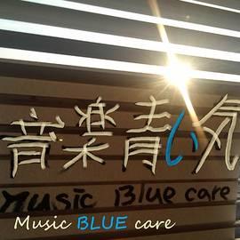 Ondrej Antos - Music Blue Care