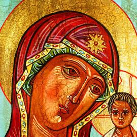 Ryszard Sleczka - Our Lady of Kazan