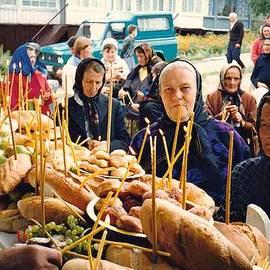 Sarah Loft - Romanians Celebrating Transfiguration