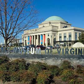 Joseph C Hinson Photography - Science Museum of Virginia