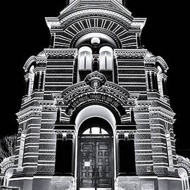 David Hill - Solar Silver - Nativity of Christ Orthodox Cathedral - Riga - Latvia