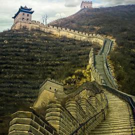 Seas Reflecting Starlight - Up the Great Wall