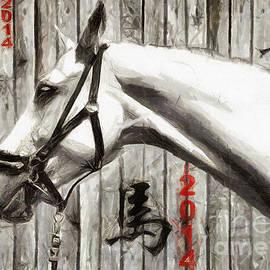 Daliana Pacuraru - Year of the Horse - drawing