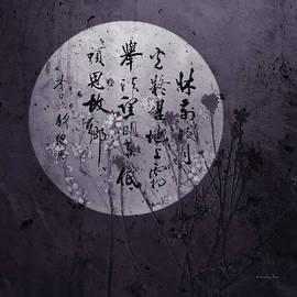 Xueling Zou - Autumn Full Moon