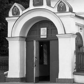 Richard Singleton - Entrance into St. Sergius Holy Trinity Lavra Zagorsk Russia