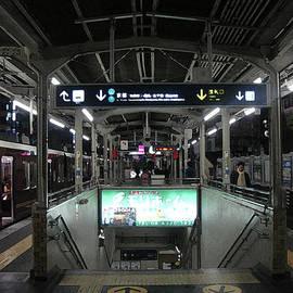 Roberto Alamino - Train Station