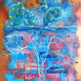 Tamara Kulish - Tree Dusk painting in Acrylic