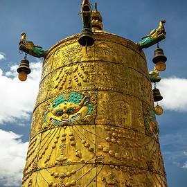 Taek Hoon Lee - A Giant Prayer Wheel