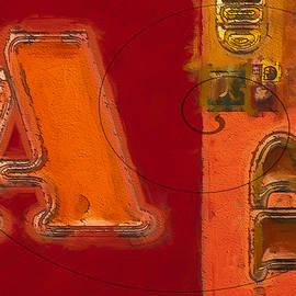 Rick Baker - ABCs of the Spiral