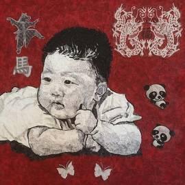 Mihira Karra - Baby