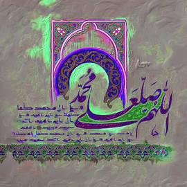 Calligraphy 13 1 - Mawra Tahreem