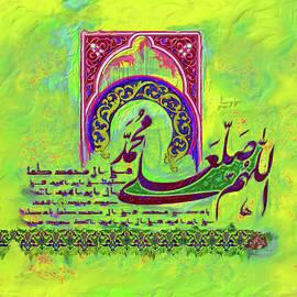 Calligraphy 13 2 - Mawra Tahreem