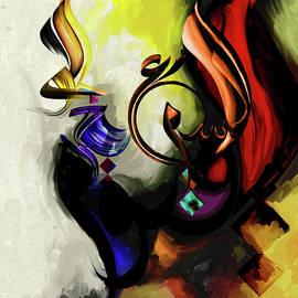 Calligraphy 14 - Mawra Tahreem