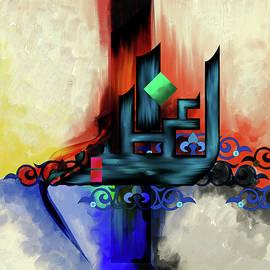 Calligraphy 77 - Mawra Tahreem