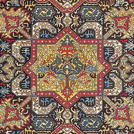 Caucasian Silk Embroidery - Unknown
