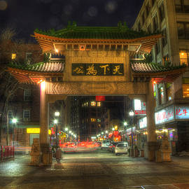 Joann Vitali - Chinatown Gate - Boston
