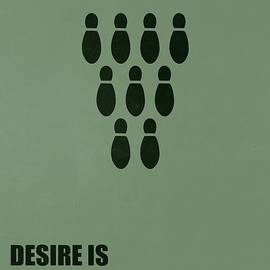 Desire Is The Engine Of Creation Inspirational Quotes - LabNo4