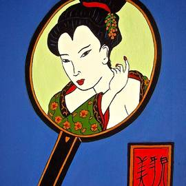 Stephanie Moore - Geisha in a Mirror
