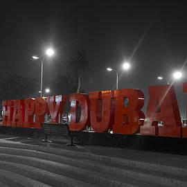 Sheela Ajith - Happy Dubai