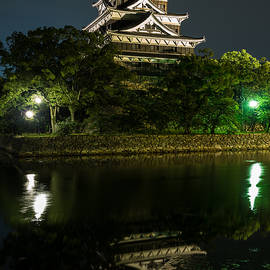Aymeric Gouin - Hiroshima Castle Reflections