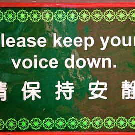 Noel Baebler - Keep Your Voice Down