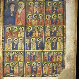 Unknown - Leaf from the Gunda Gunde Gospels