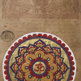 A K Mundra - Mandala OM AUM India Meditation Yaga Yogi Stamp