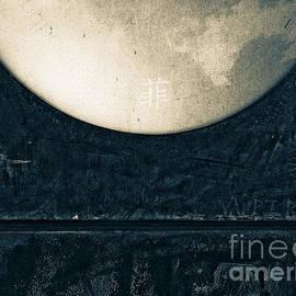 Fei A - Moon