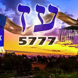 Brian Tada - Rosh Hashanah 5777