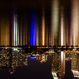 Tyler Blodgett - San Diego Vertical Horizon