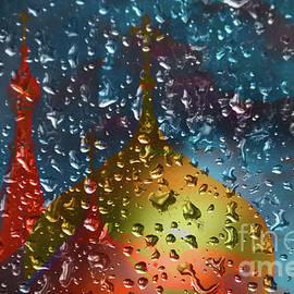 Viktor Birkus - Washed dome.